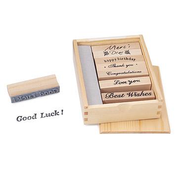 Message Stamp Kit