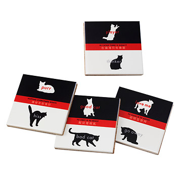 Cat Tao Coasters - Set of 4