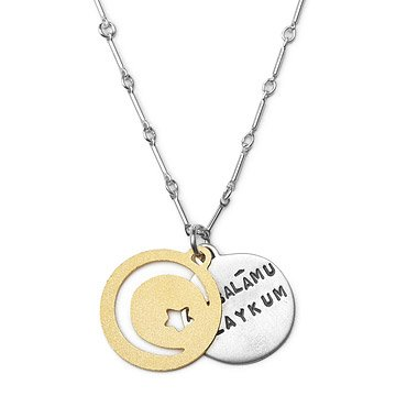 May Peace Be Upon You Necklace