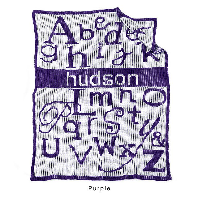 Personalized Baby Stroller Blanket 2