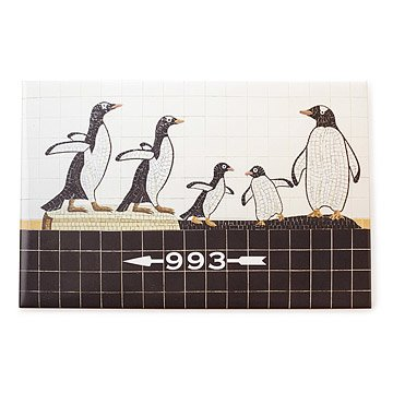 Personalized House Sign - 5 Av/59 St - Penguin