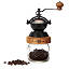 Steampunk Coffee Grinder 2 thumbnail