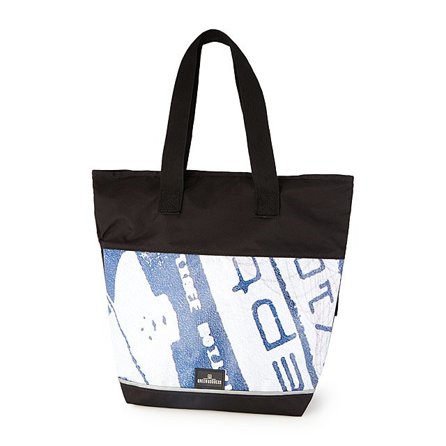 Large Tote Bag Pannier