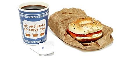 New York Greek Coffee Cup