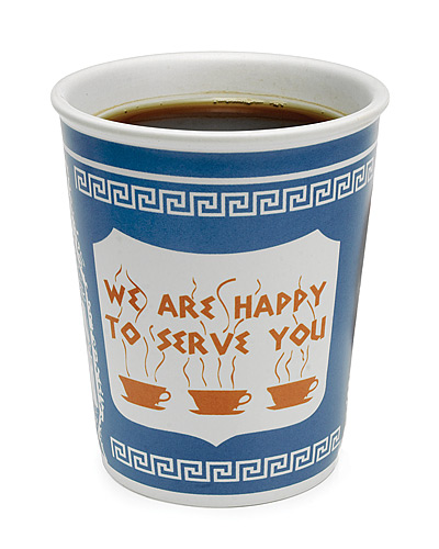 http://www.uncommongoods.com/product/ceramic-greek-coffee-cup?9gtype=search&9gag=330002041&9gad=3273750147&9gkw=we%20are%20happy%20to%20serve%20you%20coffee%20cup&gclid=CKHc_s3-rLACFUZN4Aod4we5Vg