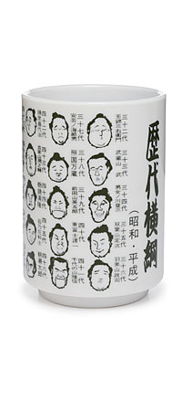 SUMO EMOTIONS CUP - UncommonGoods :  uncommongoods sumo emotions cup cup sumo