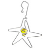 Twisted Aluminum Star Ornament