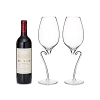 Curved Wine Goblets - Set of 2
