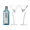 Curved Martini Glasses - Set of 2