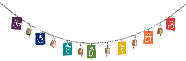 Chakra Flags Chime - UncommonGoods