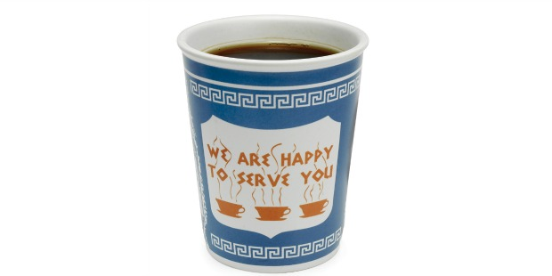 Ceramic Greek Coffee Cup | UncommonGoods