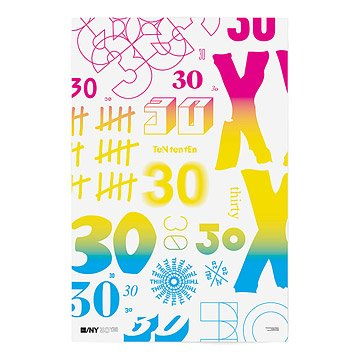 AIGA/NY 30th Anniversary Poster-Project Projects