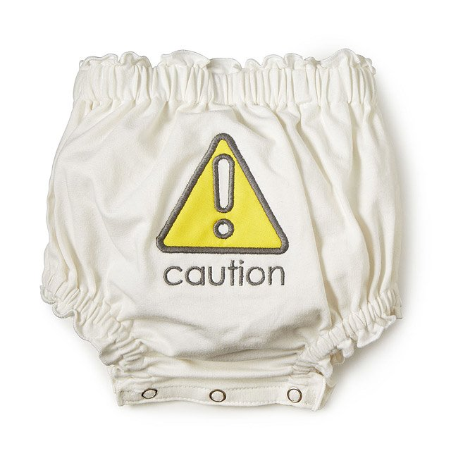 Caution Cutie Booty Diaper Cover