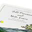 American Valley Wedding Stationery 2 thumbnail