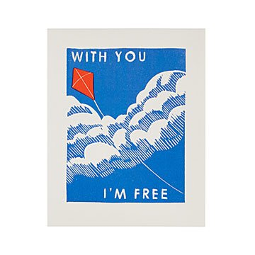 With You I'm Free