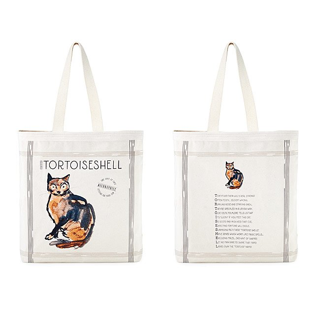 Cat Composition Tote