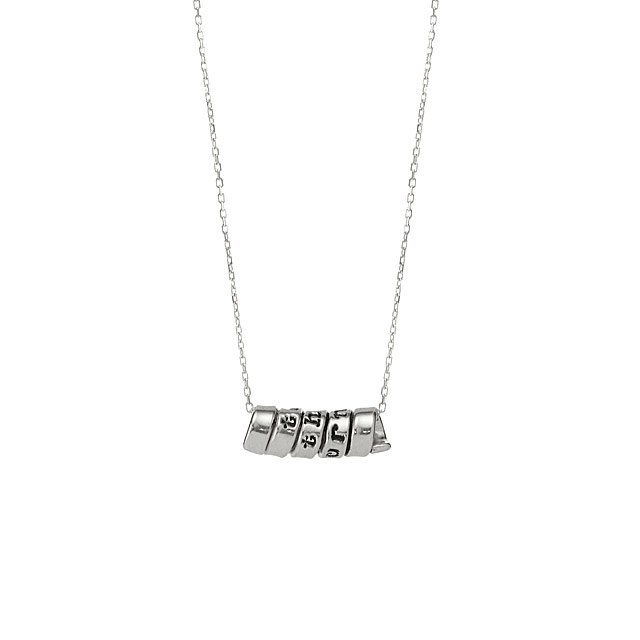 Trust The Journey Necklace