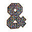 Recycled Aluminum Dancing Mosaic Letters 3 thumbnail
